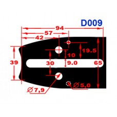 """Шина Oregon 18""""; 3/8; 1,5мм (188SFHD009)"""